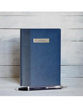 Набор с гравировкой: Ежедневник недатированный и Шариковая ручка Parker IM Metal, K221, Blue CT
